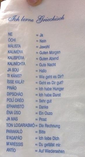 Lebenshilfe Im Griechischen Restaurant Martin Herrmann